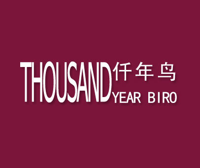 仟年鸟-THOUSANDYEARBIRD