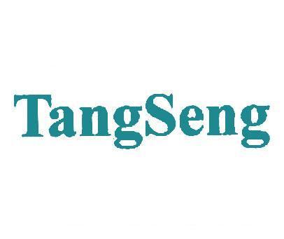 TANGSENG