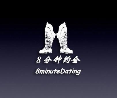 分钟约会-MINUTEDATING-88