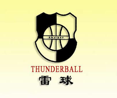 雷球-THUNDERBALL