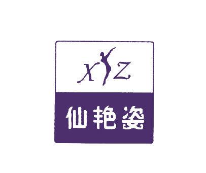仙艳姿-XYZ