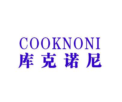 库克诺尼-COOKNONI