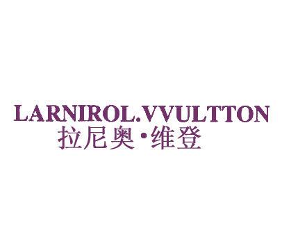 拉尼奥维登-LARNIROL.VVULTTON