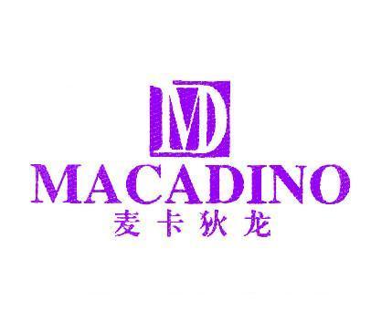 麦卡狄龙-MD-MACADINO