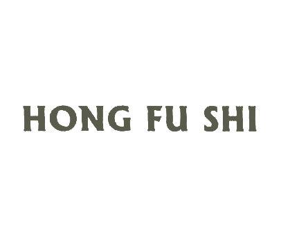 HONGFUSHI