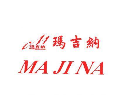 玛吉纳-M