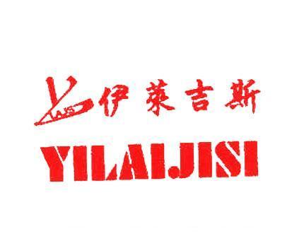伊莱吉斯-YLAJS