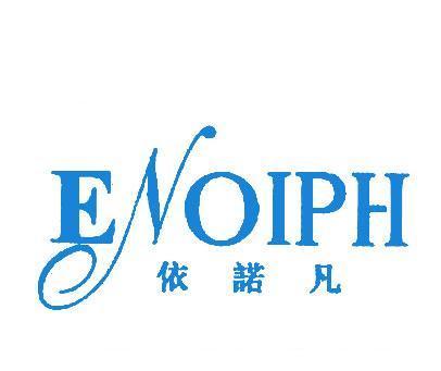 依诺凡-ENOIPH