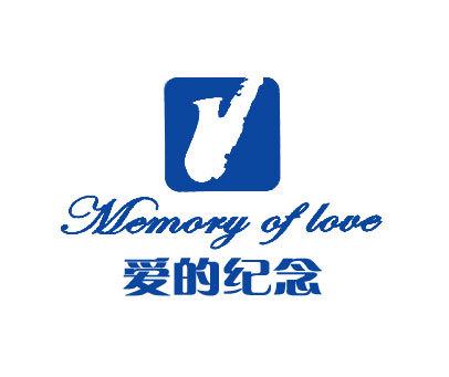 爱的纪念-MEMORYOFLOVE