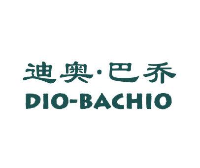 迪奥巴乔-DIOBACHIO