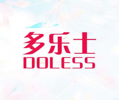 多乐士-DOLESS