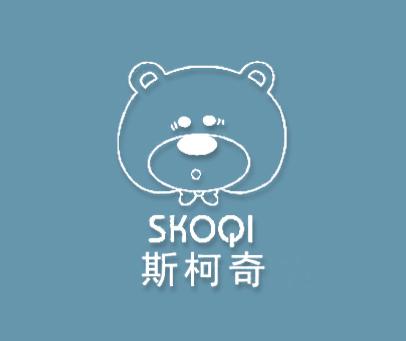 斯柯奇-SKOQI