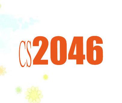 CS-2046