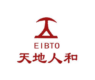天地人和-EIBTO