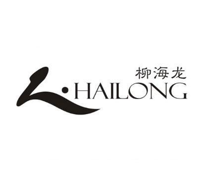 柳海龙-LHAILONG