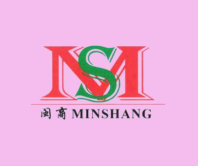 闽商-MS