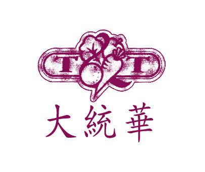 大统华-TT