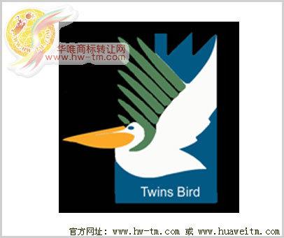 TWINSBIRD