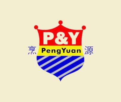 烹源-PY