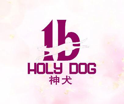 神犬-1-B-HOLY-DOG