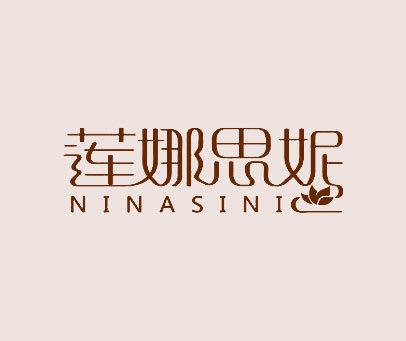 莲娜思妮-NINASINI