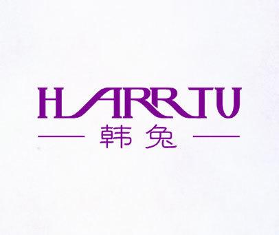 韩兔-HARRTU