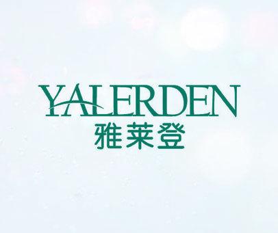 雅莱登-YALERDEN
