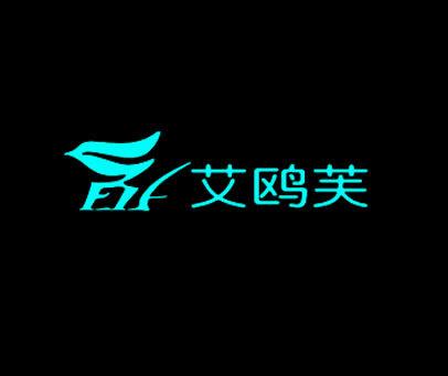 艾鸥芙-ELF