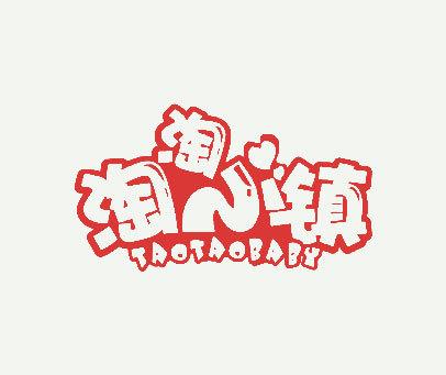 淘淘小镇-TAOTAOBABY