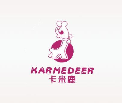 卡米鹿-KARMEDEER