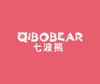 七波熊-QIBOBEAR