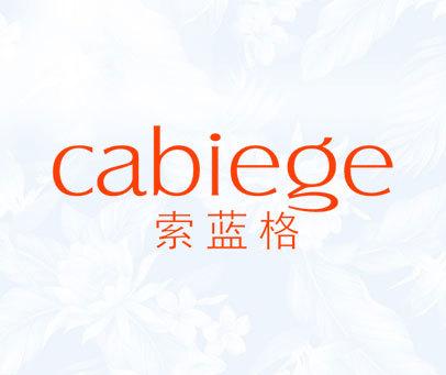 索蓝格-CABLEBGE