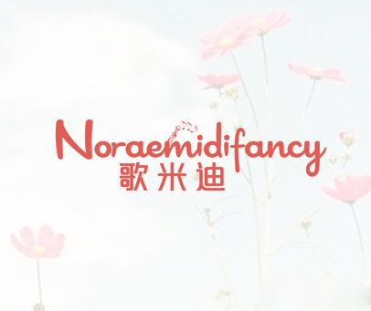 歌米迪-NORAEMIDIFANCY