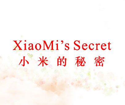 小米的秘密-XIAOMISSECRET