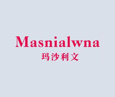 玛沙利文-MASNILWNA