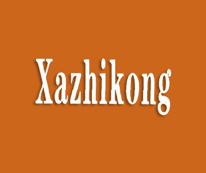 XAZHIKONG