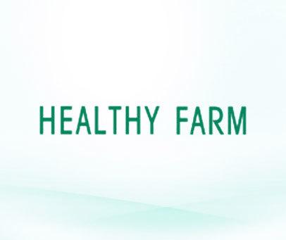 HEALTHY FARM