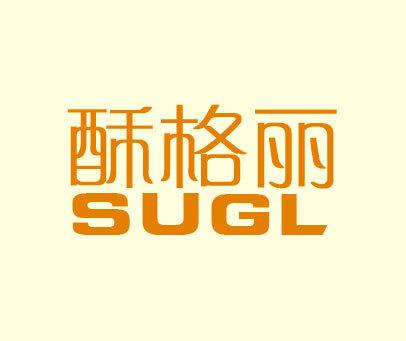 酥格丽-SUGL