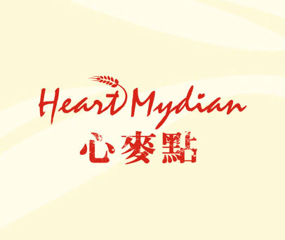 心麦点-HEART MYDIAN