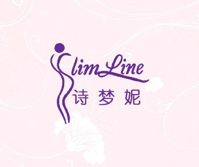 诗梦妮-SLIM LINE