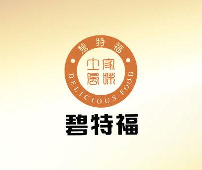 碧特福-土家风味-DELICIOUS-FOOD