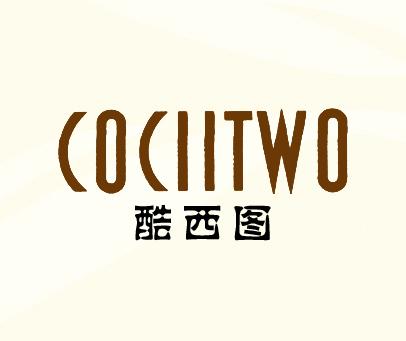 酷西图-COCIITWO