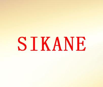 SIKANE