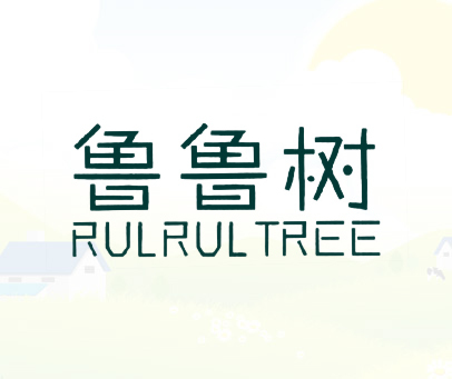 鲁鲁树-RULRULTREE