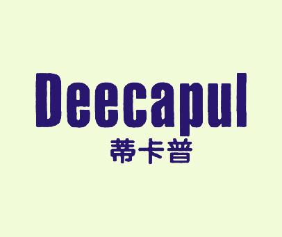 蒂卡普-DEECAPUL