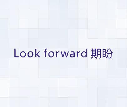期盼-LOOK FORWARD