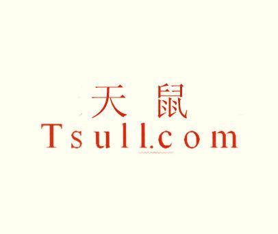 天鼠-TSULL.COM