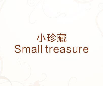 小珍藏-SMALL TREASURE