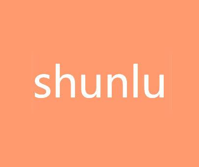 SHUNLU