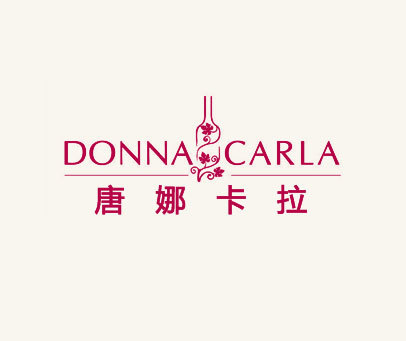 唐娜卡拉-DONNACARLA